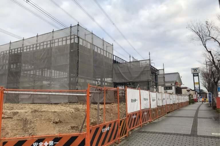 【京田辺市】松井山手にスターバックス新店舗が出来ます!
