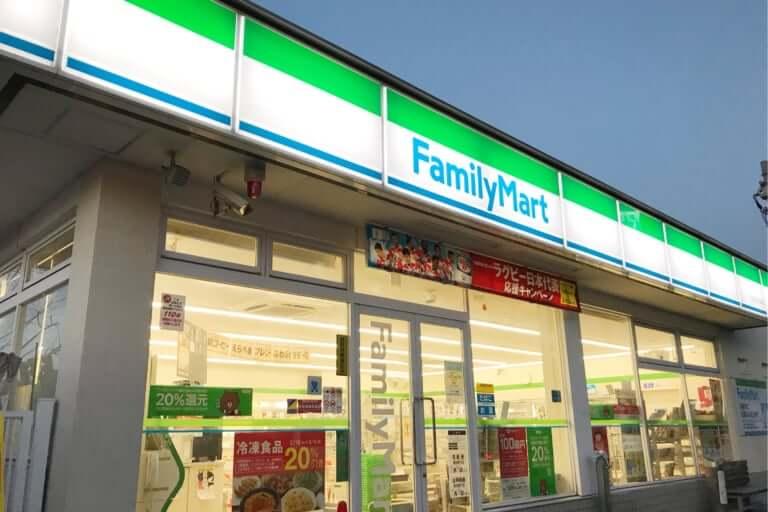 ファミリーマート花住坂店