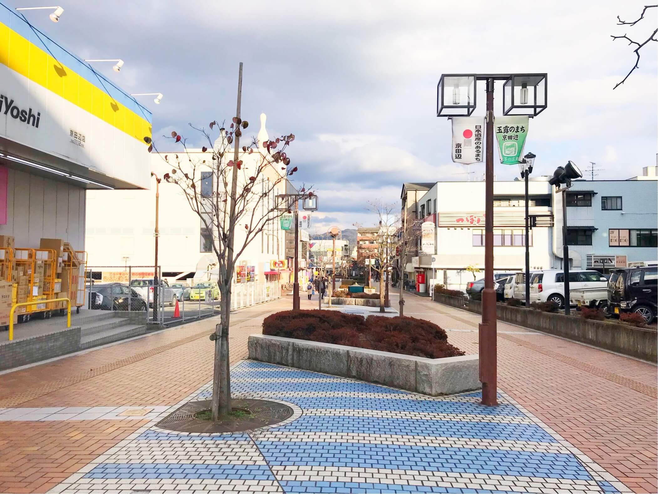 2019京田辺グルメストリート