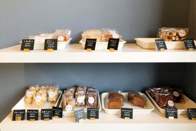 【木津川市】京都松ヶ崎の有名な焼き菓子店が、木津川市に移転!本日オープンしました。