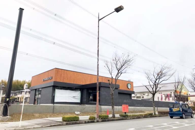 【松井山手】スターバックスの新店舗、完成に近づいていました!オープン日も…