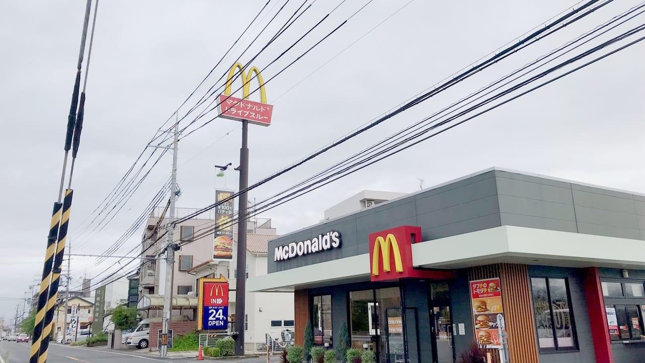 マクドナルド山城田辺店