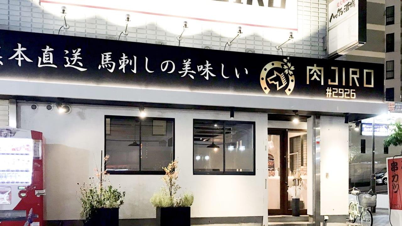 肉JIRO