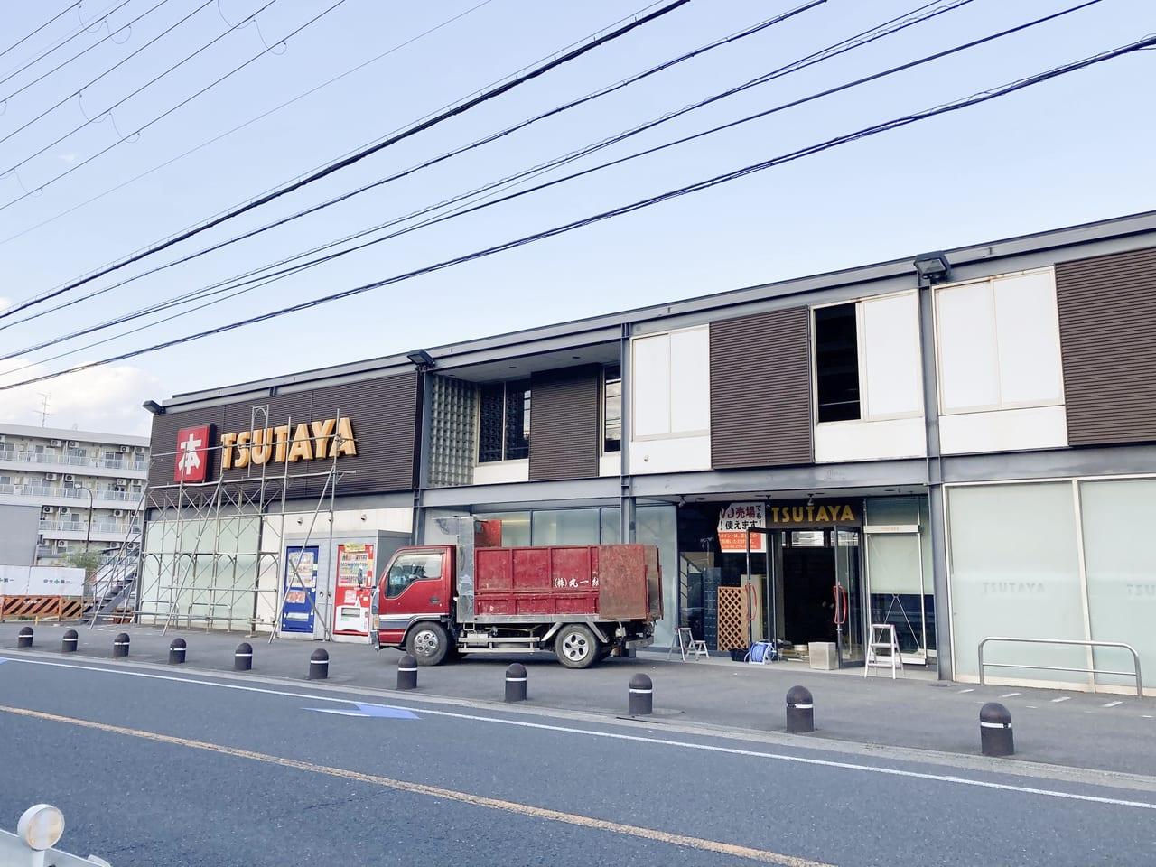 TSUTAYA興戸店跡