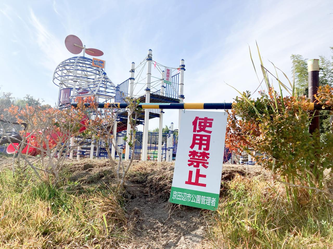 田辺公園工事